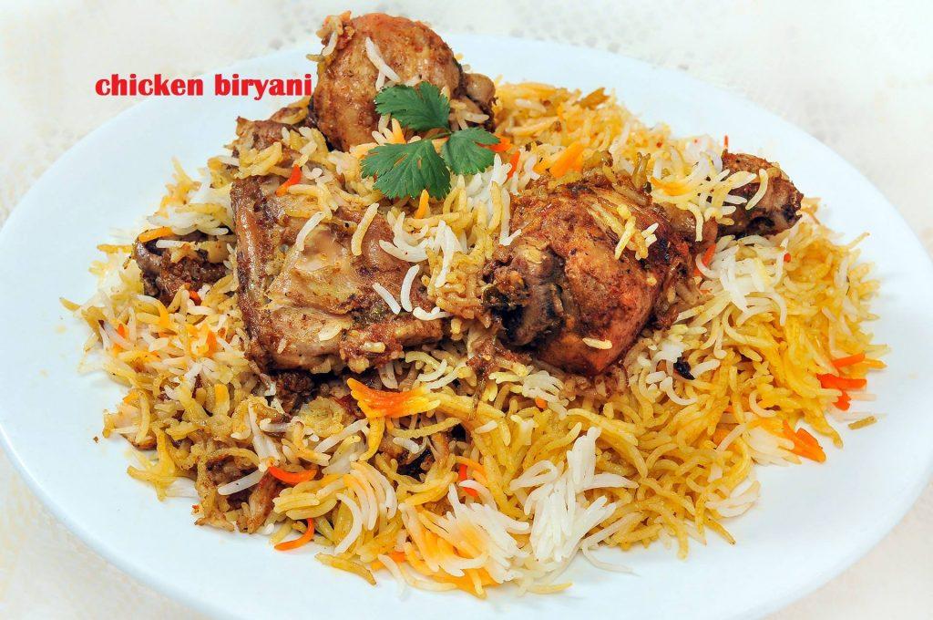 Chicken Birtani